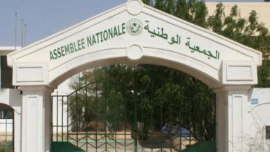 صورة موريتانيا: إقرار تقديم العلم للبرلمان وتأجيل النشيد
