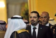 صورة موسكو تهدد بإحالة قضية الحريري إلى مجلس الأمن