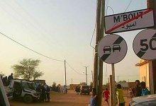 صورة كوركل : توقيف 10سيارات مسروقة في مقاطعة أمبود