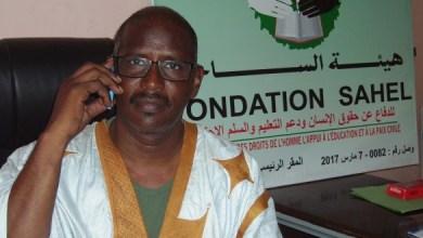 صورة موريتانيا: اتهامات للجنة المسابقات بإقصاء سيدة ترشحت للأساتذة