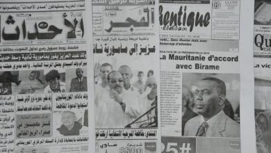 صورة موريتانيا: قضية ولد أمخيطير لا تزال تحجز اهتمام الصحافة