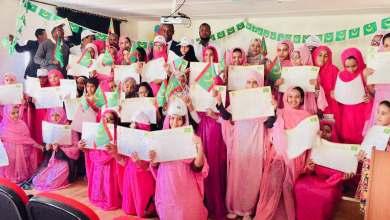 صورة الحركة الشبابية لموريتانيا المستقبل MJMA تطلق أسبوعا للمقاومة