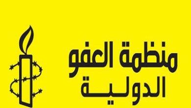 """صورة منظمة دولية تعتبر إطلاق سراح ولد أمخيطير """"انتصارا"""""""