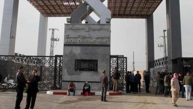 صورة مصر تفتح معبر رفح 'استثنائيا'