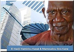 صورة وفاة وزير سنغالي شغل مناصب سامية موريتانية