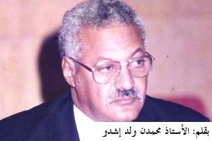 """صورة كيهيدي مدينة """"تآلف القلوب"""" (2) / محمدٌ ولد إشدو """""""