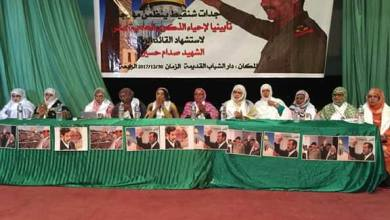 """صورة نواكشوط: احتفالة نسوية للإشادة ب""""صدام حسين"""""""