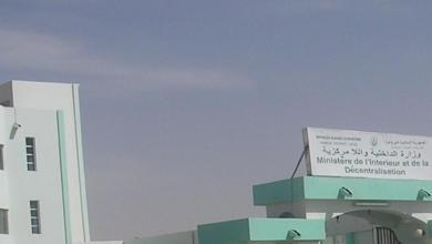 صورة موريتانيا:تبديلات في مناصب عدد من الولاة