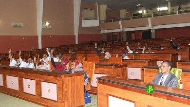 """صورة رسميا موريتانيا تعتمد قانونا يجرم """"التمييز"""""""