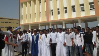 صورة نواكشوط: نقابات طلابية تدين قرار وزارة التعليم وتدعو لصرف منح الطلاب