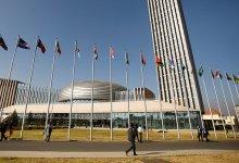 صورة تشكيل لجنة للتحضير للقمة الإفريقية في نواكشوط