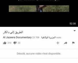 صورة موقع اليوتيوب يحجب فلما وثائقيا لقناة الجزيرة القطرية بسبب الإساءة لموريتانيا