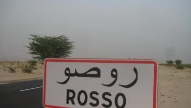 صورة انتحار سينغالي داخل فرع إدارة الأرصاد الجوية بمدينة روصو