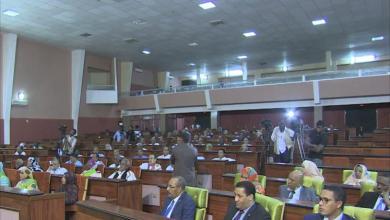 صورة موريتانيا.. البرلمان يصادق على تعديل قانون المالية