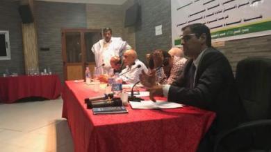 صورة اللجنة الوطنية للتربية والثقافة والعلوم في موريتانيا تنظم ندوة فكرية عن أطروحات علي محمد الشرفاء