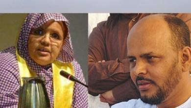 صورة جميل منصور و بنت عبد المالك.. شوط ثانٍ ساخن على المجلس الجهوي لمدينة نواكشوط
