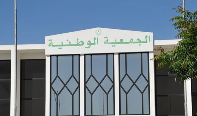 أسماء أعضاء البرلمان الموريتاني الجديد وانتماءاتهم الحزبية