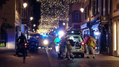 صورة قتلى وجرحى في تبادل لإطلاق النار بمدينة ستراسبورغ الفرنسية