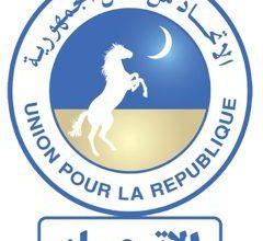 صورة موريتانيا : الحزب الحاكم ينظم مسيرة ضد خطاب الكراهية والعنصرية