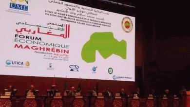 صورة انطلاق أنشطة المنتدى الإقتصادي لدول المغرب العربي في نواكشوط