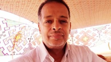 صورة المذرذرة : حلف الإطار محمد ولد سيدي الملقب الخامس يساهم في إنجاح زيارة ولد الغزواني بشكل كبير وفعال