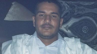 صورة عمدة أفديرك : إستقبال ولد الغزواني سيكون مميزا يعكس تعلق الساكنة بإستمرار بناء موريتانيا
