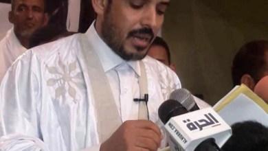صورة موريتانيا : محمد الأمين الوافي المرتجى سادس مرشح يتقدم لسباق الرئاسة