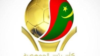 صورة تحديد تاريخ المباراة النهائية لكأس رئيس الجمهورية بين فريقي أسنيم والكدية