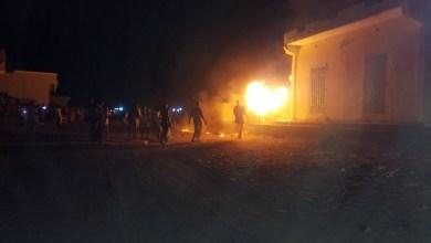 صورة النعمة : حريق في السوق المركزي …( فيديو )