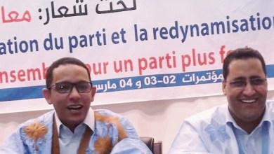 صورة المعارضة تطالب بإقالة الوزراء الناني ولد أشروقة و المختار ولد أجاي و محمد ولدوعبد الفتاح