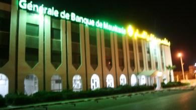 صورة بنك ولد بوعماتو : الإجراءات القضائية ضد الشاش في مراحلها النهائية لإسترداد ديون البنك ( بيان)