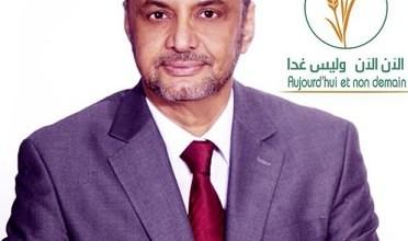 صورة ولد بوبكر يعين مديرا لحملته الإنتخابية