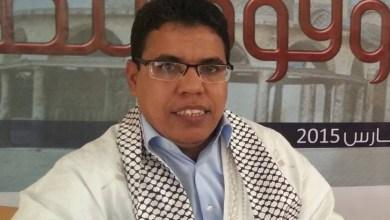 صورة الشرطة الموريتانية تعتقل الصحفي أحمدو ولد الوديعة