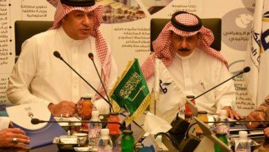 صورة غرفة مكة المكرمة تدعم المؤتمرات والمنتديات والأسواق المؤقتة بإتفاقية استثمارية