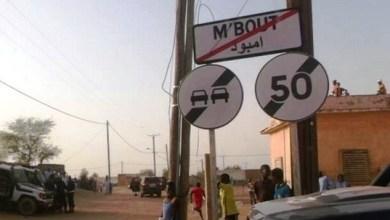 صورة أمبود : عمدة بلدية تارنكت أهل مولاي أعل الشيخ ولد أسويدي يتسبب في حمل سيدة متزوجة