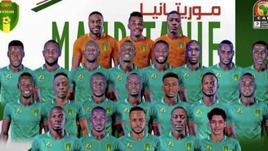 صورة التعادل السلبي بين المنتخب الموريتاني ونظيره الليبي