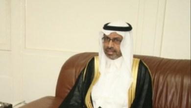 صورة حجز السفير السعودي في موريتانيا وافراد أسرته بعد إصابة عاملة في منزله بفيروس كورونا