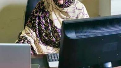 صورة تعيين السيدة أخديج أحمد جدو الزين مديرة لديوان رئيسة نساء UPR
