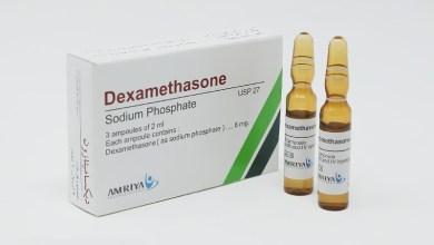 """صورة الصحة العالمية : ديكساميثازون"""" أثبت فاعلية في إنقاذ حياة مرضى فيروس كورونا"""