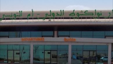 صورة إستئناف الرحلات خارج موريتانيا ابتداءا من 11 سبتمبر الجاري