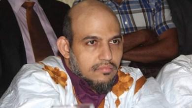صورة شرطة الجرائم الإقتصادية تستدعي الشيخ الرضى