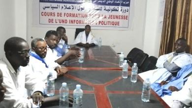 صورة حزب الإتحاد الوطني الديمقراطي ينظم إجتماعا تحسيسيا لإستقبال غزواني في أمبود