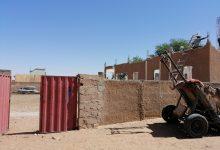 صورة إعطاء صفقة بناء المدرسة رقم 1 بأمبود لمقرب إجتماعيا من الرئيس غزواني