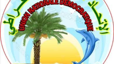 صورة حزب الإتحاد الوطني الديمقراطي يهنئ الرئيس والحكومة والشعب بمناسبة الذكرى 60 لعيد الإستقلال