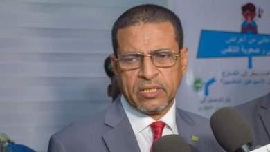 صورة وزير الصحة : موريتانيا ستحصل على لقاح كورونا فور صدوره