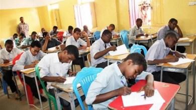 صورة موريتانيا : تمديد إغلاق المدارس حتى يوم 11يناير2021
