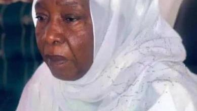 """صورة السنغال: وفاة الشيخة مريم أنياس الملقبة """"خادمة القرآن"""""""