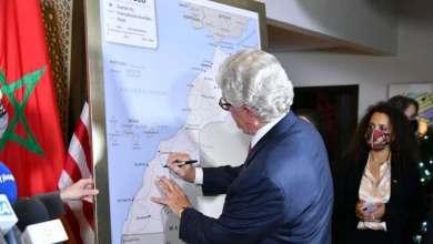 صورة آمريكا تعتمد خريطة للمغرب تضم الصحراء الغربية.. (صورة)