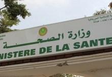 صورة 18 إصابة جديدة بفيروس كورونا في موريتانيا