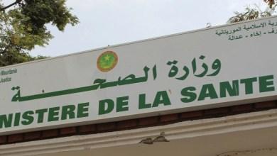 صورة تسجيل حالة وفاة و15 إصابة جديدة بفيروس كورونا في موريتانيا